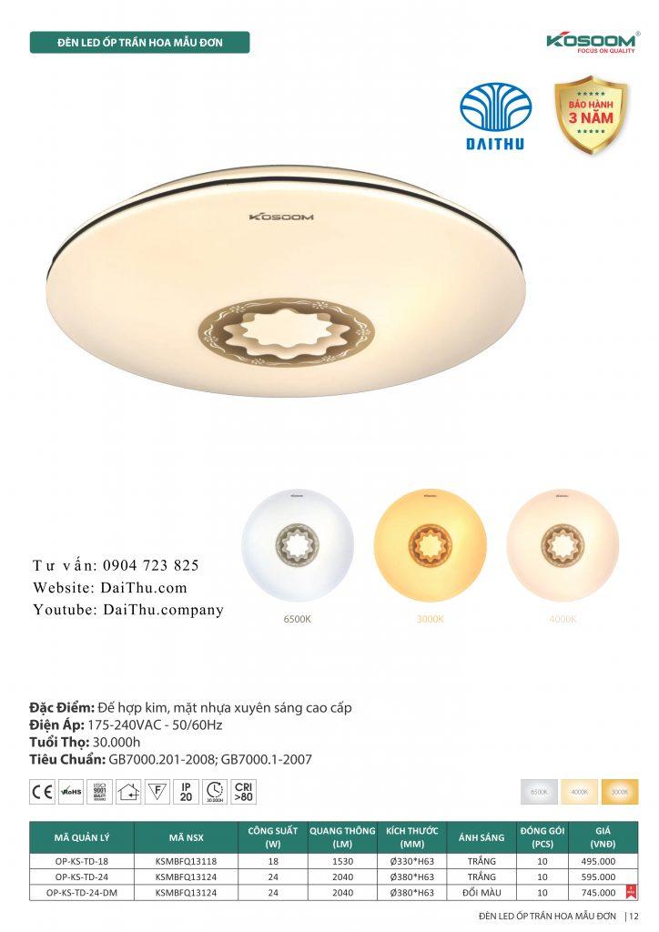 Đèn led ốp trần Hoa Mẫu Đơn Kosoom 18W - 24W 3 chế độ đổi màu, đèn trang trí phòng khách - phòng ngủ