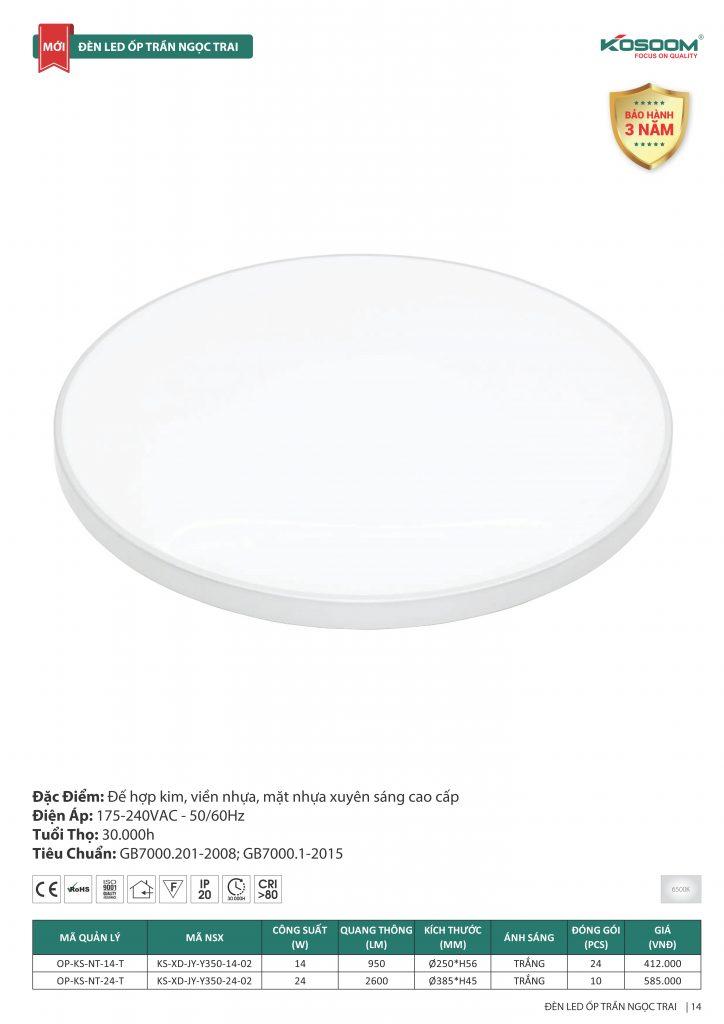 Đèn led ốp trần Ngọc trai - chuỗi đèn đá phong thủy Kosoom - 14W 24W ánh sáng trắng